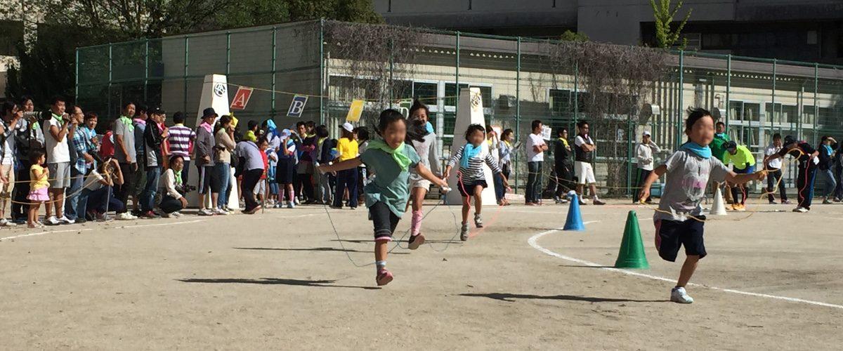 2016 市民体育祭