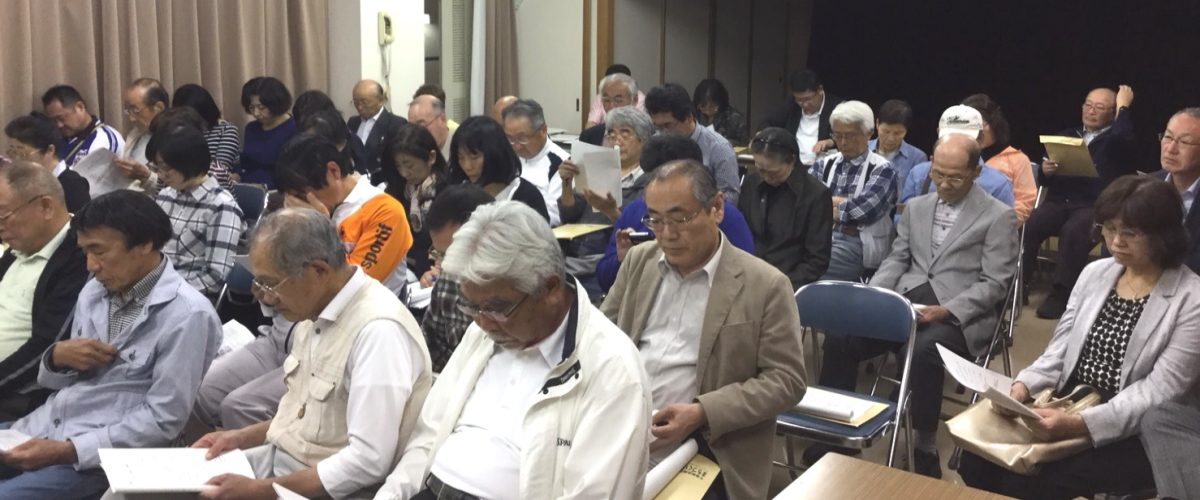 2018  まちづくり協議会 総会