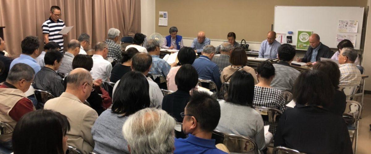 2019  まちづくり協議会 総会